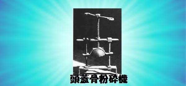 http://art53.photozou.jp/pub/729/3116729/photo/225543589_624.v1437705696.jpg