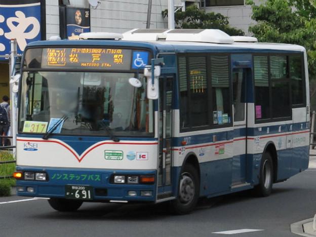 【京成バス】 3319号車
