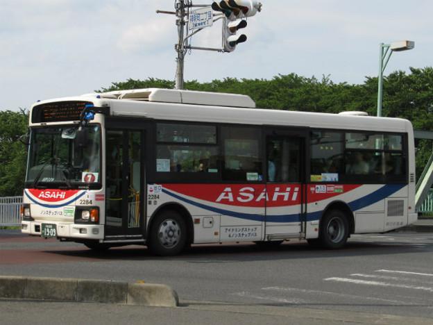【朝日バス】2284号車