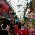 Photos: 国際通りの市場