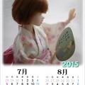 写真: DOLLカレンダー201507-08momoko浴衣