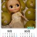 写真: ドールカレンダー201509-10
