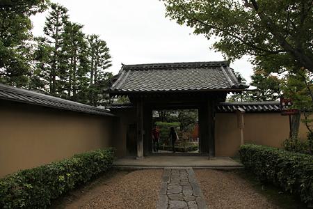 大徳寺聚光院 - 1