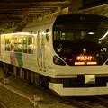 Photos: E257系中央ライナー1号新宿発車