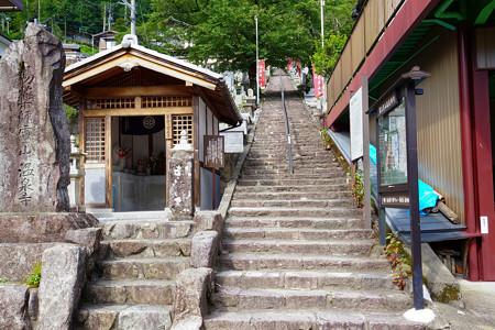 温泉寺手前の階段