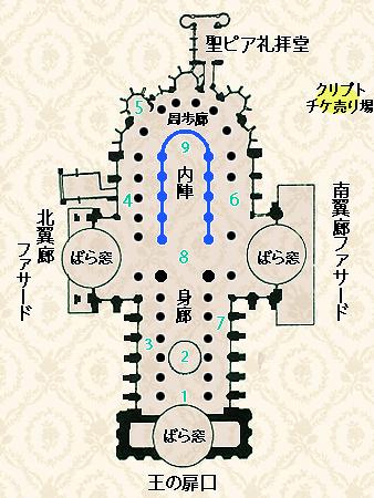 聖堂見取り図1