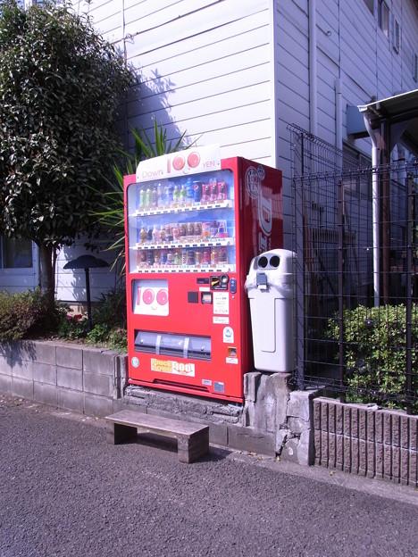 【】思いやりいっぱい|踏み台あり自販機[2015]