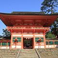 Photos: 110519-12日御碕神社・楼門