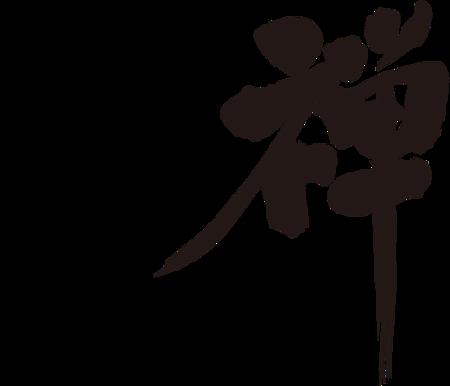 Zen japanese calligraphy