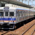 Photos: 南海7000系