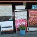 写真: 朽ち果てた自動販売機
