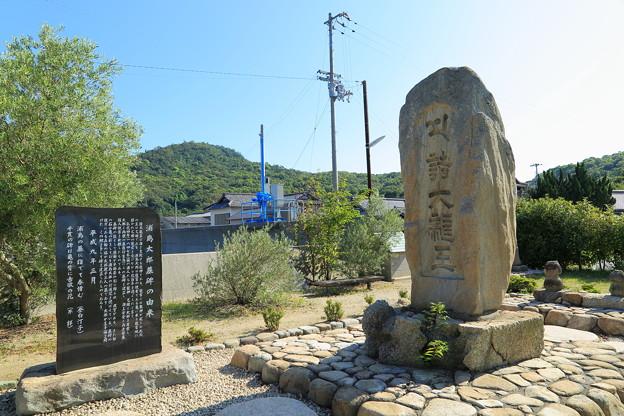 浦島太郎の墓碑
