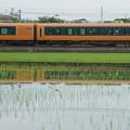 Photos: 22600系