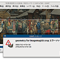 写真: 2011-10-16 22:49:47