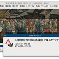 Photos: 2011-10-16 22:49:47