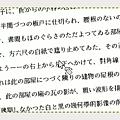 写真: 2011-11-13 00:14:39