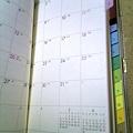 写真: notebook2012-3