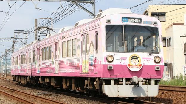 Photos: ちびまる子電車
