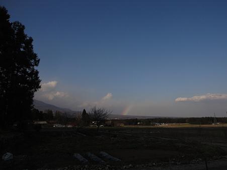 那須のお山と~
