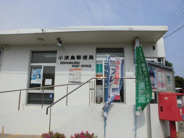 小浜島集落5