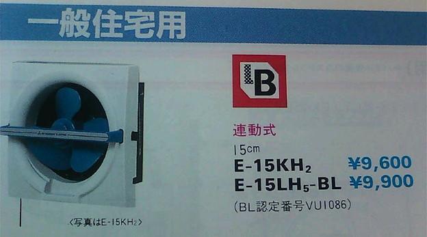 """@atsushi_FC3S 青バー…上の""""穏やか""""版ですね、天井付け該当機種。"""