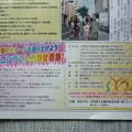 写真: 足利夏まつりダンスコンテスト2015.7.25