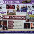 Photos: 2015足利夏まつりダンスコンテスト