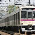 Photos: 京王7000系(7706F+7425F) 特急橋本行き