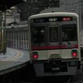 Photos: 京王7000系(7727F) 特急京王八王子行き