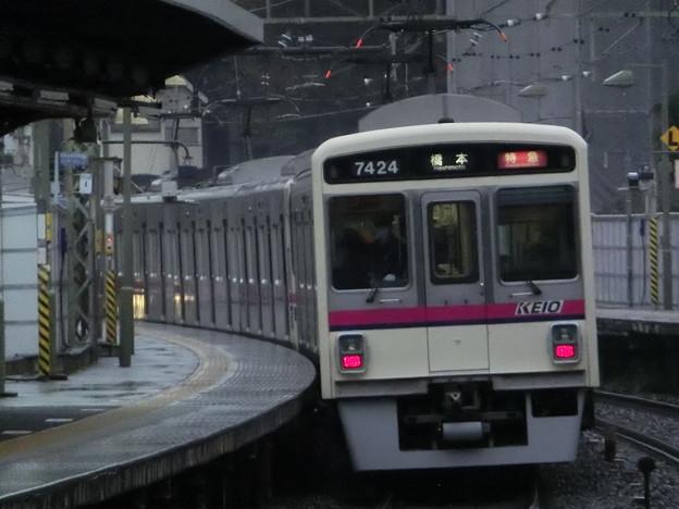 京王7000+9000系(7424F+9707F) 特急橋本行き