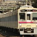 京王7000系(7702F+7807F) 特急橋本行き