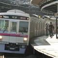 京王7000系(7704F+7804F) 特急新宿行き