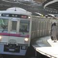 京王7000系(7726F) 特急新宿行き