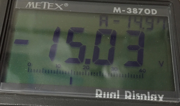 Photos: 6418HPAテスト用電源部05