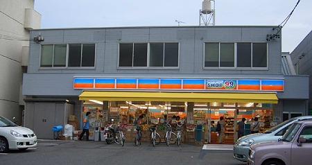 shop99 yashirodai-180623-2