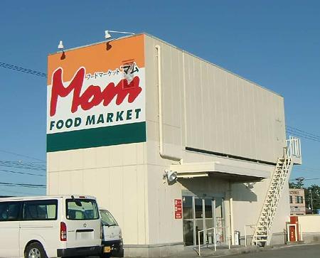 foodmarcket mom hamamatsukami-231125-3