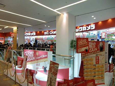 ビックカメラ ラゾーナ川崎店-240102-1
