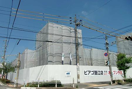 ピアゴ蟹江店 2011年秋オープン予定で建設中-230717-1