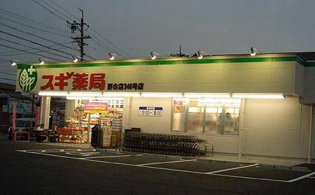 sugiyakkyoku nohakuten-180515-2