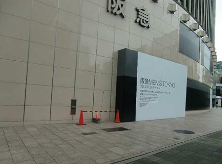 hankyu mens tokyo-230827-4