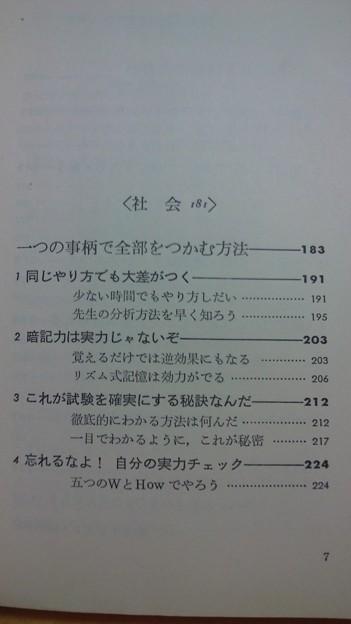 Photos: mokuji4