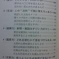 Photos: mokuji5