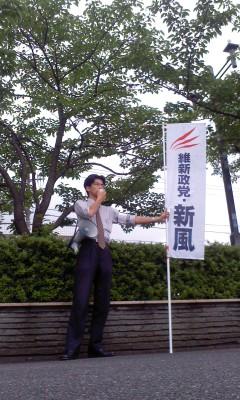稲城駅前(稲城市、京王相模原線)街頭宣伝