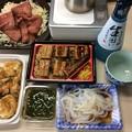 Photos: 東広島市、賀茂鶴生囲い、とくでめ屋湯田温泉駅前店(仮)