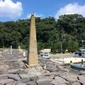 写真: image萩市、恵美須ヶ鼻造船所跡