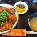 Photos: 豚みそ丼 並盛り 辛口(限...