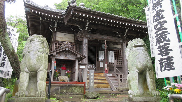Photos: 星井寺(鎌倉市)