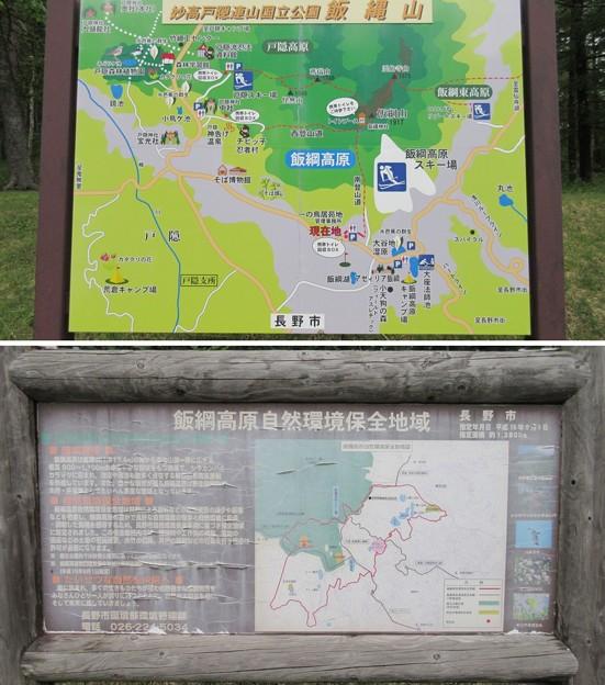 飯縄山登山口駐車場(長野市)
