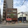 Photos: 博多流 斗樹 八丁堀店