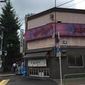 Photos: とんかつ いもや(神田神保町)
